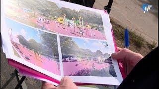 В парке «30 лет Октября» появится новая площадка площадью в 800 квадратных метров