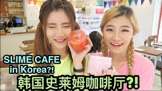 SLIME CAFE IN KOREA?!! - Singaporean in Korea Vlog