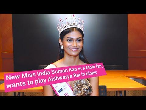 New Miss India Suman Rao is a Modi fan; wants to play Aishwarya Rai in biopic