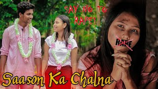 Saanson Ka Chalna Tham Sa Gaya | Ft. Jeet - YouTube