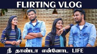 Flirting Vlog | Food Challenge Vlog | Tamil Vlog | VJ Prem | FPV