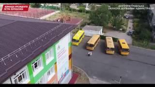 Солоне Дніпропетровська область реконструйована опорна школа