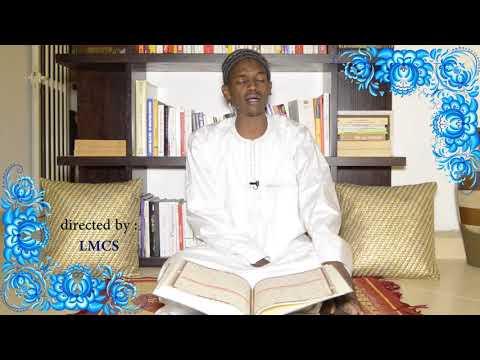 Amazing Talwat of Sourate 75 - Al - Qiyama - Mouhamad Hady Toure / Riwayat Ad-Dwry An Al-Ksa'iy
