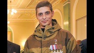 На Украине раскрыли детали убийства командира батальона Сомали Гиви,Details of Givi