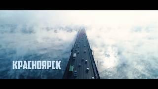 Туман окутал мост через Енисей в Красноярске