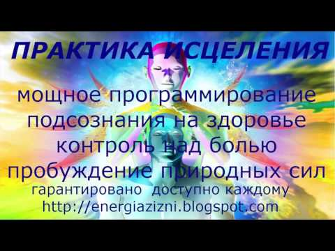 Галина васильевна астролог белгород