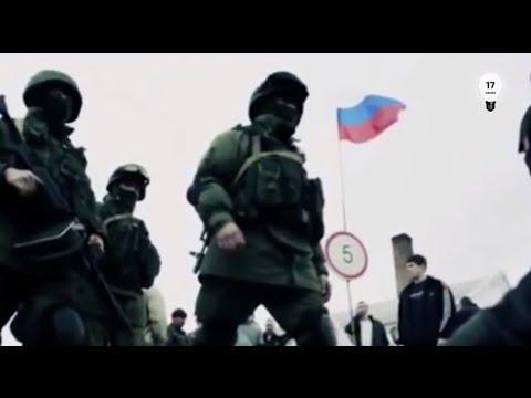 , title : 'Аннексия Крыма: как это было?'