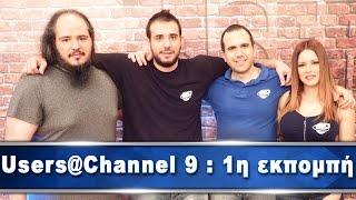Users #1 @ Channel 9: Dark Souls 3 - Comicdom