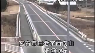 Video Detik Detik Kala Tsunami Di Jepang Yang Paling Mengerikan