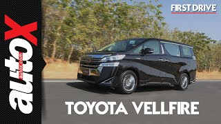 Toyota Vellfire First Drive Video