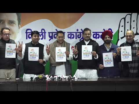 Delhi Assembly Election 2020 | Congress Campaign Song for Delhi Assembly  Election