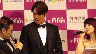 Ким У Бин, Kim Woo-bin (김우빈) @ Red Carpet of 2014 PiFan