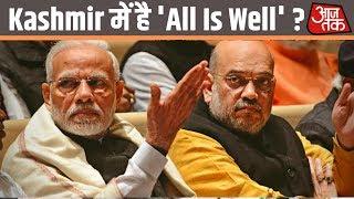क्या Kashmir में है 'All Is Well' ? | देखिये Dangal With Rohit Sardana
