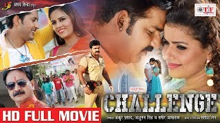 Pawan Singh U0026 Madhu Sharma New Bhojpuri Movie