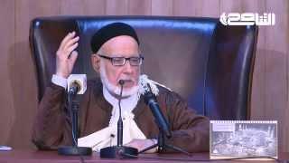 تفسير القرآن الكريم 4