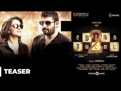 Sathuranga Vettai 2 - Movie Trailer Image