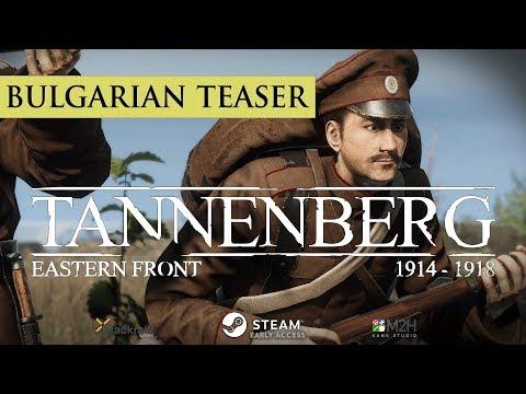 Tannenberg - Bulgaria Official Teaser Trailer thumbnail