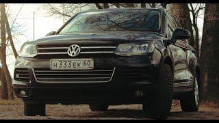Обзор VW Touareg II 3.6 (полная версия)