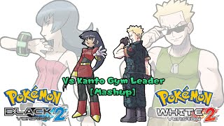 Pokemon R/B/Y & B2/W2 - Gym Leader Battle Music [Mashup] (HQ)