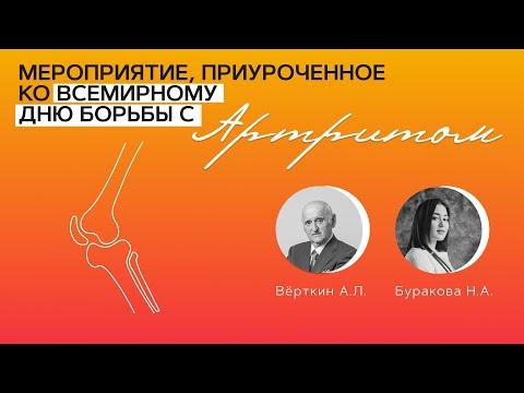 Амбулаторная консульТАНЦия. 12.10.21