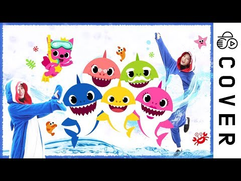 Baby Shark┃Raon Lee x ピンキッツ