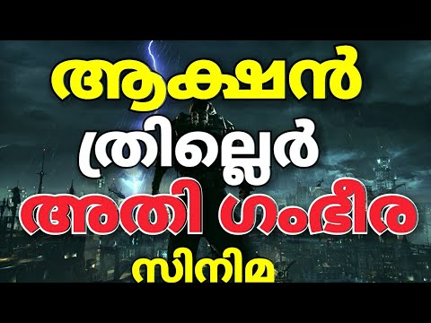 Action thriller movie Review