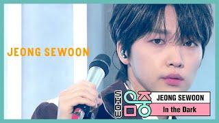 [쇼! 음악중심] 정세운 - 인 더 다크 (JEONG SEWOON - In the Dark), MBC 210109 방송
