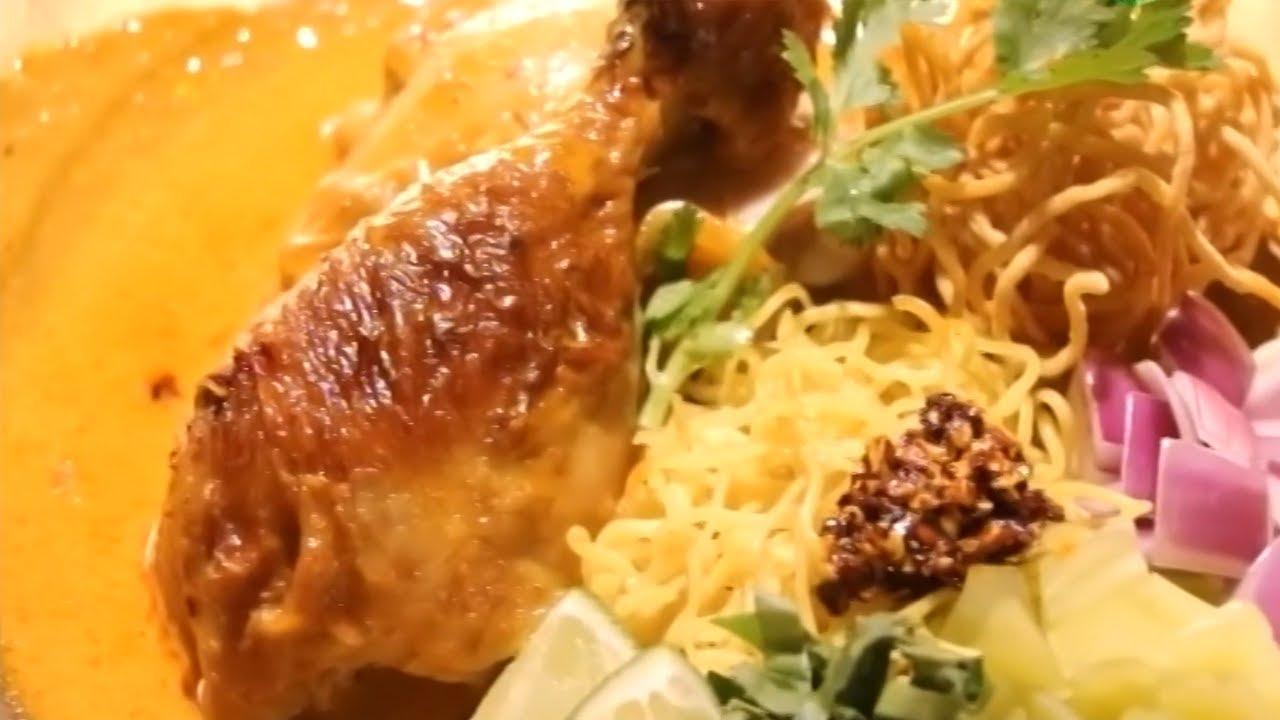 Ginger Restaurant @Holiday Inn Bangkok