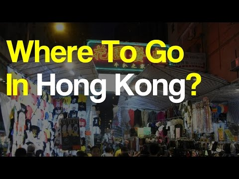 Video Where To Go In Hong Kong - Top Places To Visit In The World