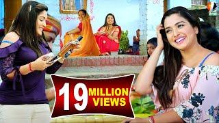 New Release #Bhojpuri Film 2021 #Amrapali_Dubey FULL HD BHOJPURI MOVIES