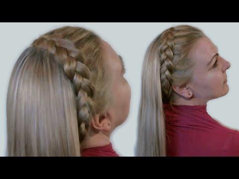 Прическа с Ободком из Косы для Распущенных Волос (видео). Braid Headband (Hair Tutorial)