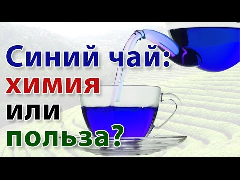 ☕►Пурпурный чай