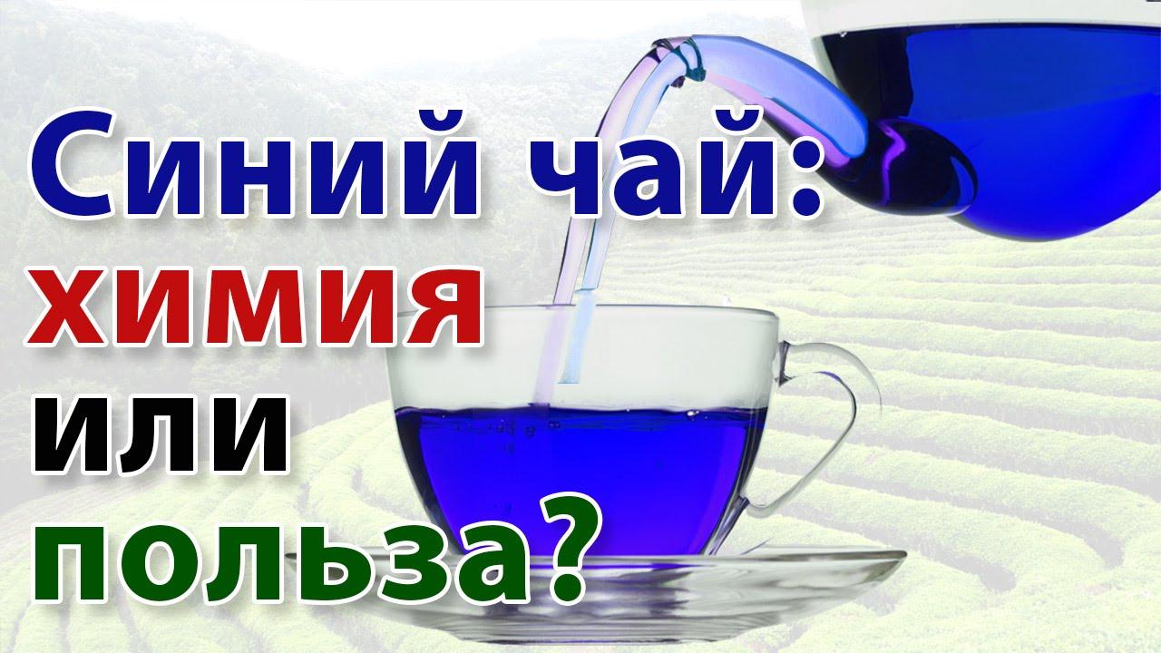 Видео Пурпурный чай «Чанг-Шу»