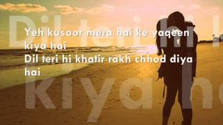 Jism 2 - Yeh Kasoor - Full Song With Lyrics. - YouTube
