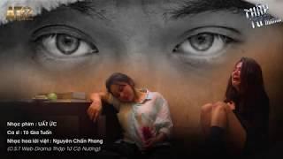 UẤT ỨC (OST Thập Tứ Cô Nương) - Tô Gia Tuấn [ MV Audio Lyric ]