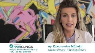 Θεραπεία PRP κατά της τριχόπτωσης