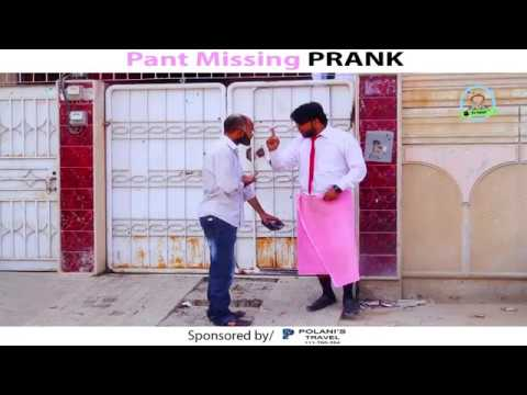 PANT MISSING PRANK