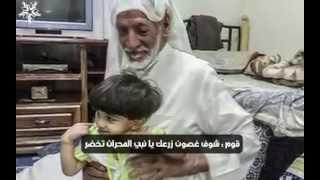 تكريم العطاء-شعر لأبوياسر حسن المبارك