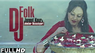 DJ Folk  Jannat Kaur Lehmber Hussainpuri