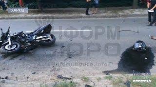Смертельна аварія на вулиці Миру: загинуло двоє мотоциклістів