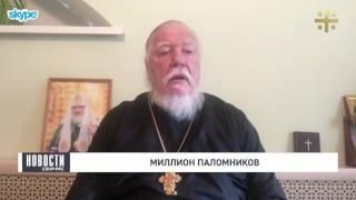 Протоиерей Димитрий Смирнов о поклонении мощам Николая Чудотворца