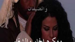 تحميل و مشاهدة راشد الماجد / بالله ياريح MP3