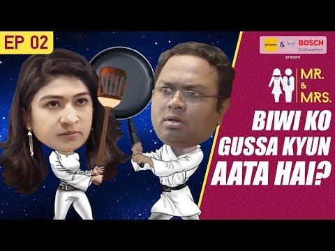 Mr. & Mrs. E02 | Biwi Ko Gussa Kyun Aata Hai | Valentine's Day Special | Girliyapa