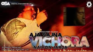 Aja Sajna Vichora Naiyon Jarda | Nusrat Fateh Ali Khan
