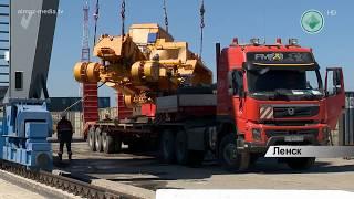 Срочные грузы для подразделений АК «АЛРОСА» доставили в первый месяц навигации