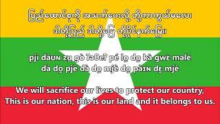National anthem of Myanmar with lyrics