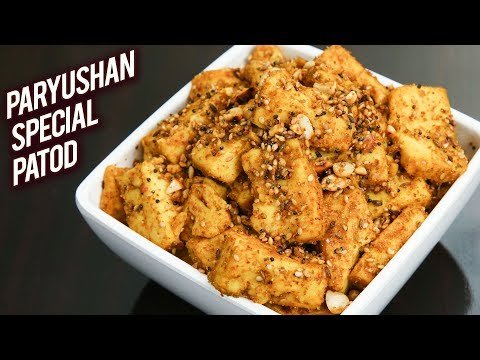Rajasthani Patod | Paryushan Special Patod | Quick And Easy Patod Snack Recipe – Ruchi
