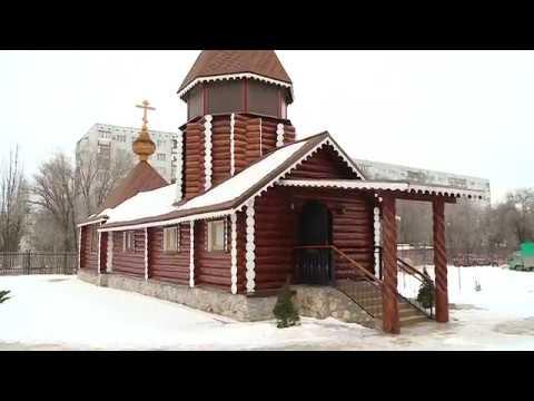 Амурская епархия русской православной церкви