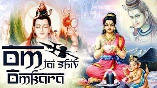 Monday Special : Lord Shiv Ji Aarti (Om Jai Shiv Omkara) With Hindi & English Lyrics