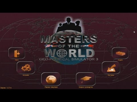 masters of the world geopolitical simulator 3 pc requirements